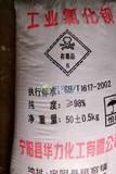 氯碱辅材(工业氯化钡)